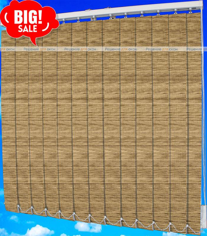 Жалюзи вертикальные ШИКАТАН 025 чайная церемония темно-бежевый от производителя жалюзи и рулонных штор РДО