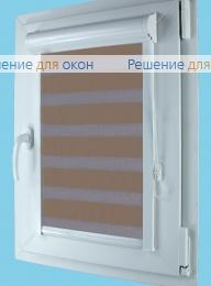 Вегас Зебра  СИМПЛ 3 от производителя жалюзи и рулонных штор РДО