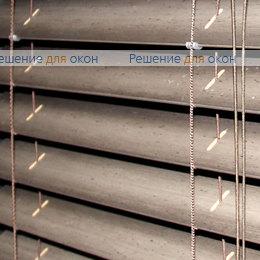 Жалюзи горизонтальные 50 мм, арт. Smoke Grey Antic от производителя жалюзи и рулонных штор РДО