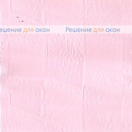 Вертикальные ламели ( без карниза ) СОФИЯ 03 розовый от производителя жалюзи и рулонных штор РДО