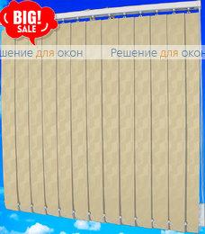 Жалюзи вертикальные СОФИЯ 04 персик от производителя жалюзи и рулонных штор РДО
