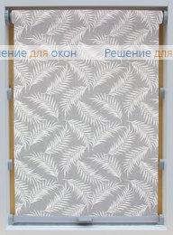 Стандарт, Стандарт АМАЛИЯ 1 от производителя жалюзи и рулонных штор РДО
