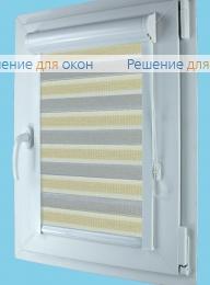 Вегас Зебра  СТРИП 1 от производителя жалюзи и рулонных штор РДО
