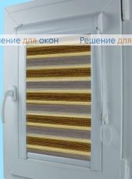 Уни Зебра  СТРИП 2 от производителя жалюзи и рулонных штор РДО