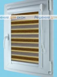 Вегас Зебра  СТРИП 2 от производителя жалюзи и рулонных штор РДО
