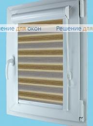 Вегас Зебра  СТРИП 4 от производителя жалюзи и рулонных штор РДО