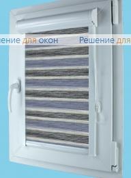 Вегас Зебра  СТРИП 5 от производителя жалюзи и рулонных штор РДО
