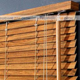 Жалюзи горизонтальные 25 мм, арт. Teak ламинация от производителя жалюзи и рулонных штор РДО