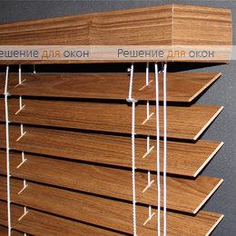 Жалюзи горизонтальные деревянные, Жалюзи горизонтальные 50 мм, арт. Teak ламинация от производителя жалюзи и рулонных штор РДО