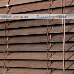Жалюзи горизонтальные 25 мм, арт. Tiger Eye бамбук от производителя жалюзи и рулонных штор РДО
