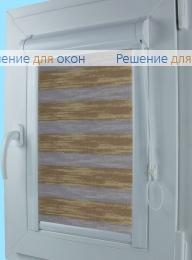 Уни Зебра  ТОЛЕДО 4 от производителя жалюзи и рулонных штор РДО