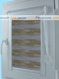 Уни Зебра  ТОЛЕДО 5 от производителя жалюзи и рулонных штор РДО