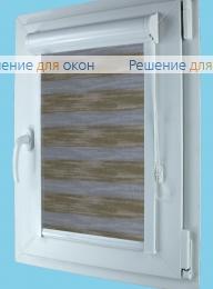Вегас Зебра  ТОЛЕДО 5 от производителя жалюзи и рулонных штор РДО
