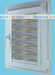 Витео плюс Зебра  ТОЛЕДО 7 от производителя жалюзи и рулонных штор РДО