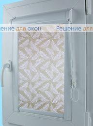 Уни на створку окна, Уни АМАЛИЯ 5 от производителя жалюзи и рулонных штор РДО