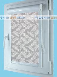 Вегас на створку окна, Вегас АМАЛИЯ 1 от производителя жалюзи и рулонных штор РДО