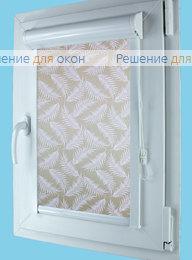 Вегас на створку окна, Вегас АМАЛИЯ 5 от производителя жалюзи и рулонных штор РДО