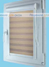 Вегас Зебра  Краун 401 от производителя жалюзи и рулонных штор РДО
