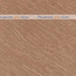 Вертикальные ламели ( без карниза ) ВЕНЕЦИЯ 07 бежевый от производителя жалюзи и рулонных штор РДО