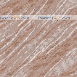 Вертикальные ламели ( без карниза ) ВЕНЕРА 2746 т.бежевый от производителя жалюзи и рулонных штор РДО