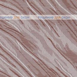 Вертикальные ламели ( без карниза ) ВЕНЕРА 4120 т.розовый от производителя жалюзи и рулонных штор РДО