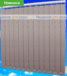 Жалюзи вертикальные ДЕЙЛИ 08 серый от производителя жалюзи и рулонных штор РДО