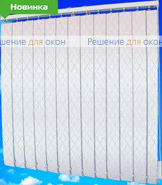 Жалюзи вертикальные ЭДИНБУРГ 01 белый от производителя жалюзи и рулонных штор РДО