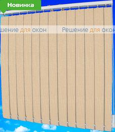 Жалюзи вертикальные ИТАКА 02 кремовый от производителя жалюзи и рулонных штор РДО