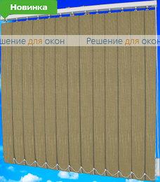 Жалюзи вертикальные ИТАКА 29 бежевый от производителя жалюзи и рулонных штор РДО