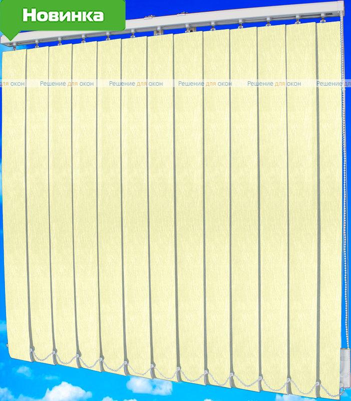 Жалюзи вертикальные МИРАЖ 02 кремовый от производителя жалюзи и рулонных штор РДО
