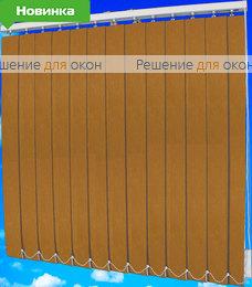 Жалюзи вертикальные МИРАЖ 29 бежевый от производителя жалюзи и рулонных штор РДО