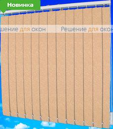 Жалюзи вертикальные МИРАКЛ II 04 пудра от производителя жалюзи и рулонных штор РДО