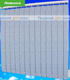 Жалюзи вертикальные МИРАКЛ II 100 дымчатый от производителя жалюзи и рулонных штор РДО
