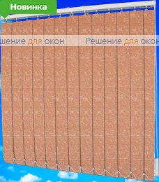 Жалюзи вертикальные МИРАКЛ II 92 кирпичный от производителя жалюзи и рулонных штор РДО
