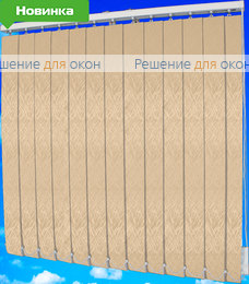 Жалюзи вертикальные СФЕРА 04 персик от производителя жалюзи и рулонных штор РДО