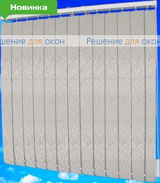 Жалюзи вертикальные СФЕРА 08 серый от производителя жалюзи и рулонных штор РДО