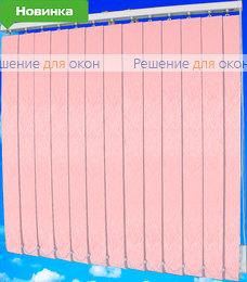 Жалюзи вертикальные СФЕРА 33 розовый от производителя жалюзи и рулонных штор РДО