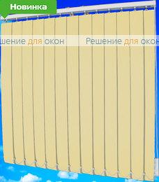 Жалюзи вертикальные ТЕХНО блэкаут 29 бежевый от производителя жалюзи и рулонных штор РДО