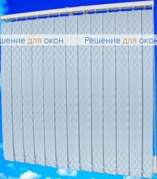 Жалюзи вертикальные ВИКТОРИЯ 0225 белый от производителя жалюзи и рулонных штор РДО