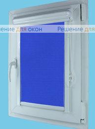 Витео плюс на створку окна, Витео плюс  АЛЛЕГРО Б/О 5207 имперский синий от производителя жалюзи и рулонных штор РДО