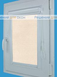 Витео на створку окна, Витео  АЛЛЕГРО Б/О 2398 пудровый от производителя жалюзи и рулонных штор РДО