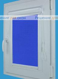 Витео на створку окна, Витео  АЛЛЕГРО Б/О 5207 имперский синий от производителя жалюзи и рулонных штор РДО