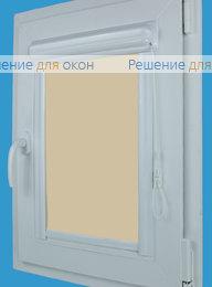 Витео на створку окна, Витео АЛЛЕГРО ПЕРЛ 1020 от производителя жалюзи и рулонных штор РДО