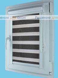 Витео плюс Зебра на створку окна, Витео плюс Зебра  Краун 409 от производителя жалюзи и рулонных штор РДО