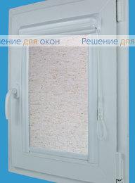 Витео на створку окна, Витео АЛЛЕГРО ЛЁН 1000 от производителя жалюзи и рулонных штор РДО