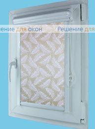 Витео плюс на створку окна, Витео плюс АМАЛИЯ 5 от производителя жалюзи и рулонных штор РДО
