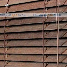 Жалюзи горизонтальные 25 мм, арт. Wenge бамбук от производителя жалюзи и рулонных штор РДО