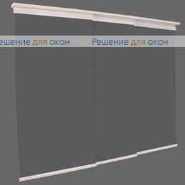 5 - рядный карниз, Японская штора Кулисс 5-ти рядный карниз АЛЛЕГРО Б/О 1090 темно-серый от производителя жалюзи и рулонных штор РДО