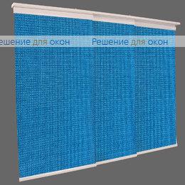 4 - рядный карниз, Японская штора Кулисс 4-х рядный карниз БОСТОН 5203 бирюзово-синий от производителя жалюзи и рулонных штор РДО