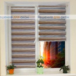Компакт Зебра на створку окна, Компакт Зебра КАСКАД 10, темно-бежевый от производителя жалюзи и рулонных штор РДО
